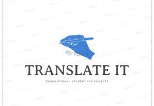 Αναλαμβάνω κάθε μετάφραση Αγγλικών & Γερμανικών