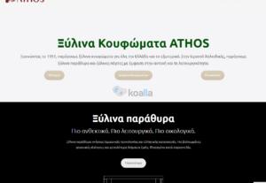 Θα σας φτιάξουμε μία γρήγορη δυναμική ιστοσελίδα WordPress! (AMP)