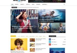 Κατασκευή ενημερωτικής – ειδησεογραφικής ιστοσελίδας