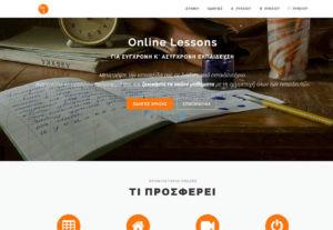 Διαδικτυακή εκπαιδευτική πλατφόρμα σύγχρονης κ΄ ασύγχρονης διδασκαλίας