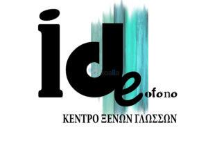 Σχεδιασμός logo
