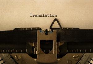 Μετάφραση Ελληνικά-Αγγλικά/ English to Greek