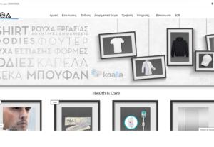 Σχεδιασμός & Κατασκευή Ιστοσελίδας παρουσίασης.