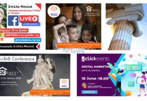 Δημιουργία εικαστικών web banners για Social Media + Google + Blogging!
