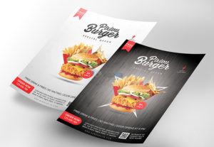 Σχεδιασμός διαφημιστικού φυλλαδίου (flyer μονόφυλλο) A4 ή Α5